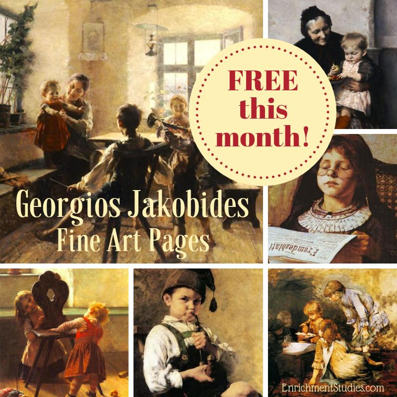 Georgios free